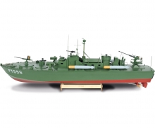 RC-Boot PT596 / ARR