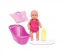 simba Mini New Born Baby Set