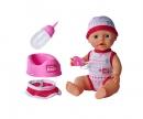 simba New Born Baby Entzückendes Baby Set, 2-sort.