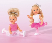 simba Evi LOVE Ballerina, 2-sort.