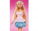 simba Steffi LOVE Ultra Fashion