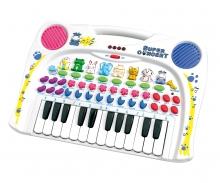 simba My Music World Animal Sounds Piano