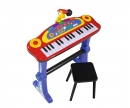 simba My Music World Standing Keyboard