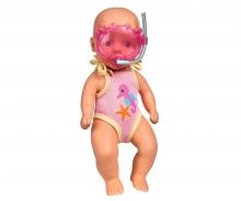New Born Baby Bathdoll