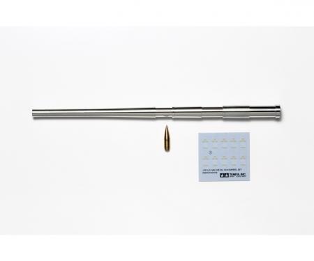 1/35 M40 Metal Barrel
