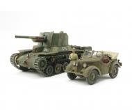 1/35 Type 1 SPG & Kurogane