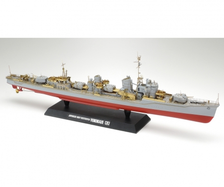 1:350 Detail-Up-Set Yukikaze f. 78020
