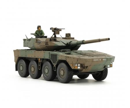 1:48 JGSDF MCV Type 16 (8x8) (1)
