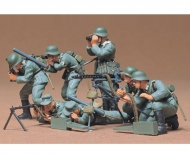1:35 WWII Fig.-Set Dt. MG Truppen (7)