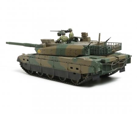 1:35 Modern JGSDF Type 10 Tank