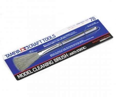 Tamiya Model Cleaning Brush Anti-Static