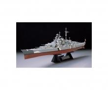 1:350 WWII Dt. Kampfschiff Bismarck