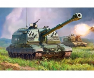 1:72 2S19 MST Russ.Self Propell.Howitzer
