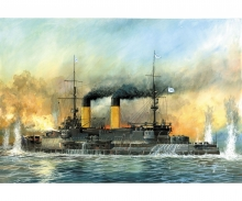 "1:350 Russian Imperial Battleship""Oriol"""