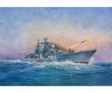 "1:700 Russian Destroyer ""Sovremenny"""
