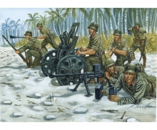 1:72 Japan. M92 Leichte Howitzer+AT Team
