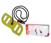 BIG-Activity-Swing