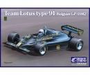1:20 Team Lotus Type 91 Belgian GP 1982