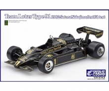 1:20 Team Lotus Type 91 F1 Test Nakajima