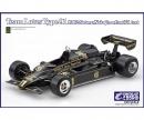 1:20 Team Lotus Type 91 F1 Test Nakajima