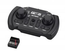 carson MC-8 2.4GHz MX-F TR set (w/MR-8)
