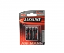 carson 1,5V Mignon/AA Alkaline Set (4)