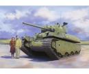 carson 1:35 M6 Heavy Tank
