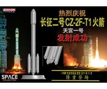carson 1:400 CZ-2F-T1 Rocket