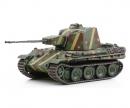 1:72 5.5cm Zwilling Flakpanzer German'45