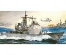 1:350 U.S.S. Ticonderoga CG-47