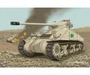 carson 1:35 Egyptian Sherman