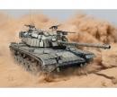 1:35 IDF M60 w/Explosive Reactive Armor