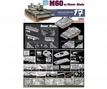 1:35 IDF M60 w/Dozer Blade