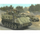 1:35 IDF M113 Armored Personnel Carrier