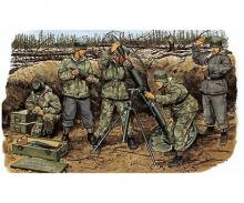1:35 German 12cm Granatwerfer 42 Mortar