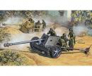 1:35 7.5cm PAK 40 w/Heer Gun Crew