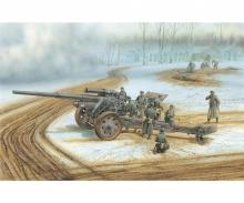 carson 1:35 German s.10cm Kanone 18 (Smart Kit)