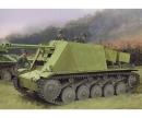 1:35 5cm PaK 38 L/60 auf Fgst.Pz.Kpfw.II