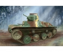 1:35 IJA Type 95 HA-GO Light Tank
