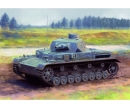 1:35 PzKpfw.IV Ausf.A Up-Armored Version