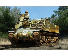1:35 U.S. M7 Priest Early Production