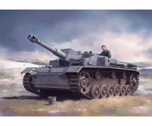 carson 1:35 10,5cm StuH.42 Ausf.E/F (Smart Kit)