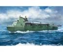 """1:35 IJN SpecialType4 """"Ka-Tsu"""" w/Torpedo"""