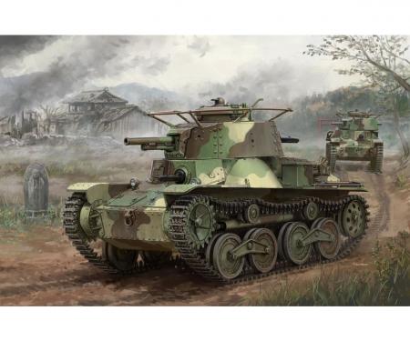 """1:35 IJA Type 4 Light Tank """"Ke-Nu"""""""