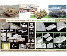 1:35 PanzerkpfwVI(P)/BergepanzerTiger(P)