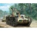 """carson 1:35 IJA Type 97 Medium Tank """"Chi-Ha"""""""