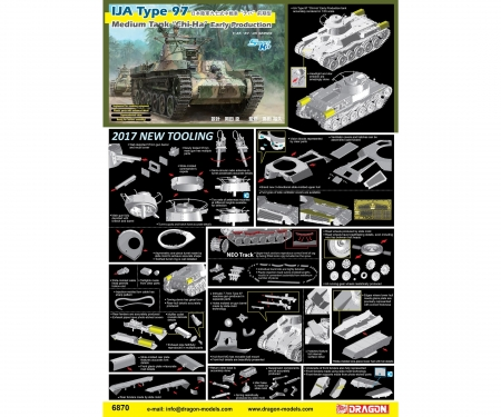 "1:35 IJA Type 97 Medium Tank ""Chi-Ha"""