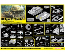 "1:35 IJAType97""Chi-Ha""57mm Gun w/NewHull"