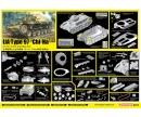 "carson 1:35 IJAType97""Chi-Ha""57mm Gun w/NewHull"