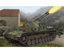 "1:35 Flakpanzer IV (3cm) ""Kugelblitz"""